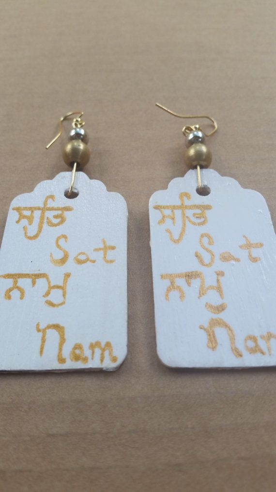 White Black or Light Pink and Gold Sat Nam Dangle Drop Earrings in Gurmukhi and Romanized Scripts for Sikhs or White Tantric Kundalini Yoga