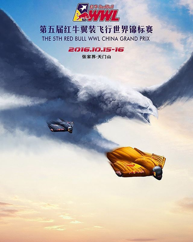Official poster for 2016 WWL China Grand Prix. #wwl2016 #worldwingsuitleague #china #grandprix #comingsoon #wingsuit #wingsuiting #basejump #basejumping #base #skydive #skydiving #jump #jumping #flying #fly #eagle #hawk #poster #sky #redbull #gopro #competition #race