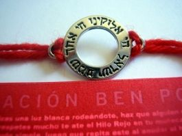 Red String Bracelet Kabbalah - Wool 100%   BROUGHT TO ISRAEL   CONTAINS SEAL WITH ISRAEL PRAYER SHEMA