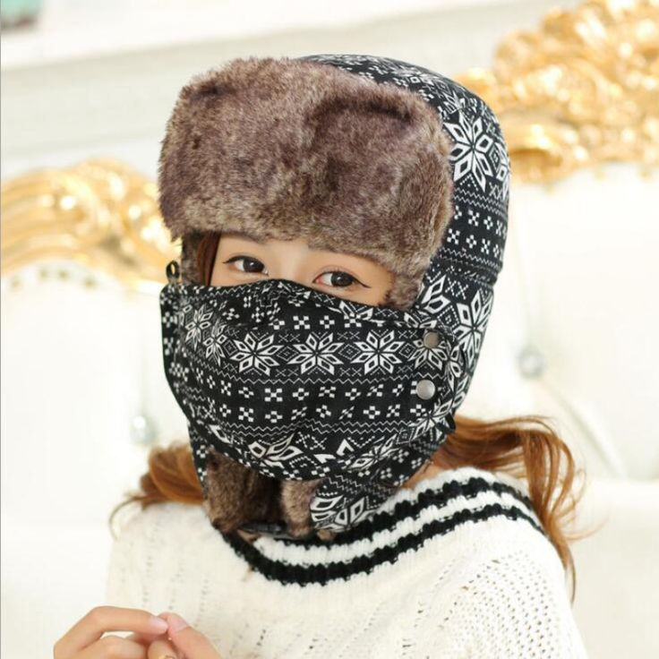 HT534 Winter Mask Bomber Hat Snow Flowers Russian Ushanka Hat Outdoor Earflap Russian Fur Hat Classic Trapper Hats for Women     Tag a friend who would love this!     FREE Shipping Worldwide     Buy one here---> http://oneclickmarket.co.uk/products/ht534-winter-mask-bomber-hat-snow-flowers-russian-ushanka-hat-outdoor-earflap-russian-fur-hat-classic-trapper-hats-for-women/