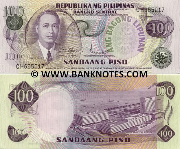 1 New Zealand Dollar To Philippine Peso Currency