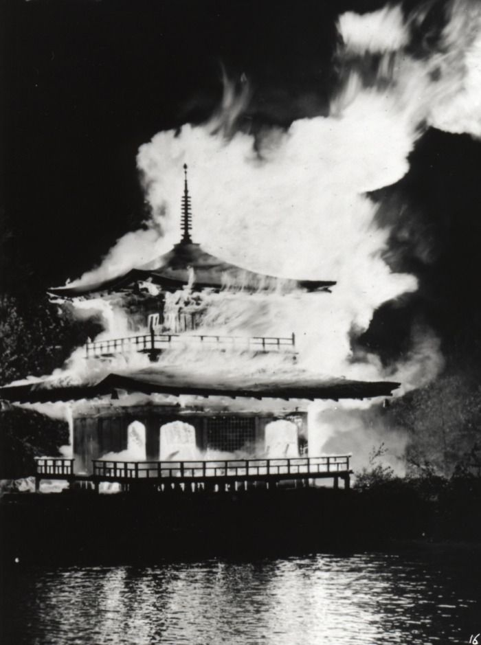 Japanese Pagoda Temple on Fire: Quote from The Temple of the Golden Pavilion / Kinkakuji by Yukio Mishima