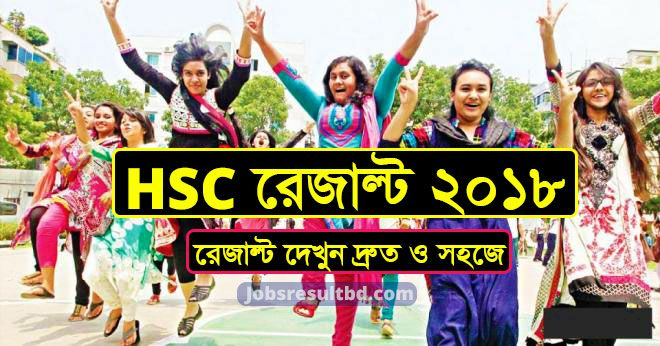 Jobs result bd is the Best educational website in Bangladesh. You can get here Hsc result 2018 freely with very first and very easily. You can also know the Hsc Exam result 2018 BD of all educational board from this website and always stay with us.