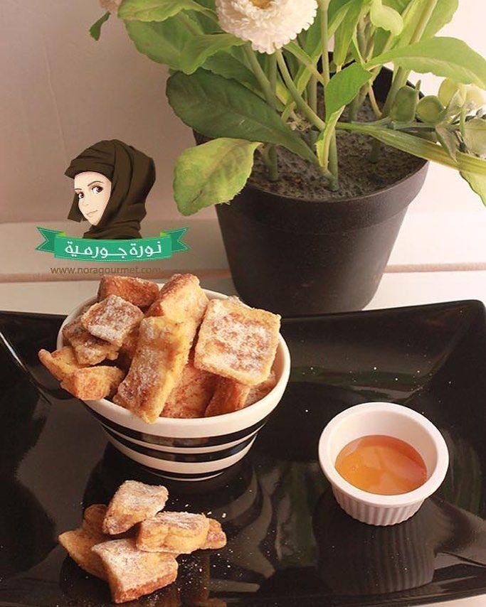 مكعبات التوست بالقرفة المقادير توست ربع كوب حليب طازج قرفة رشة ملح سكر بودرة قطعة زبدة الطريقة نقطع التوست مكعبا Recipes Food Breakfast