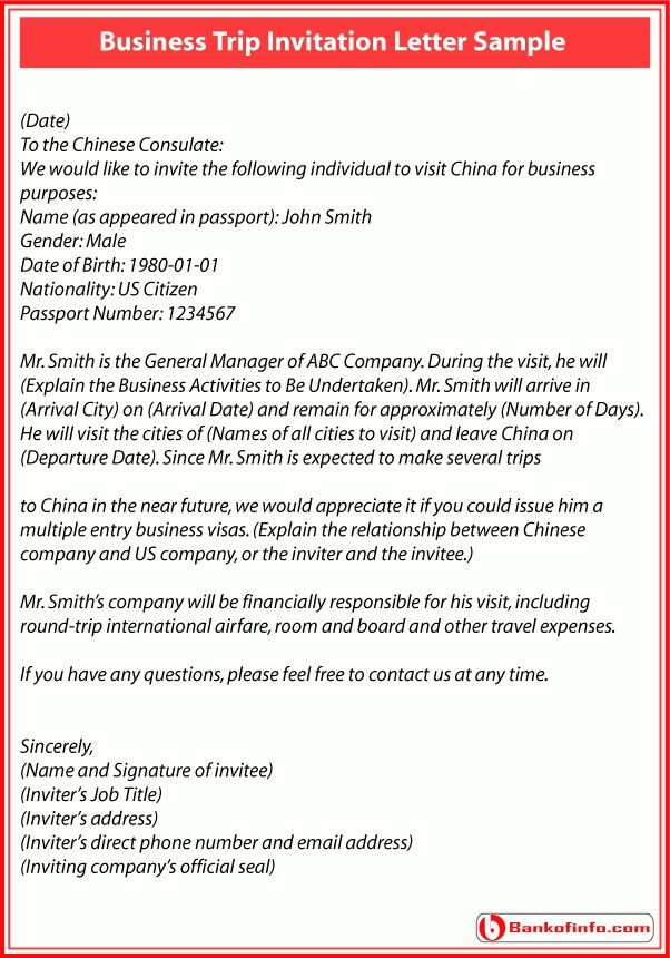china business visa invitation letter template