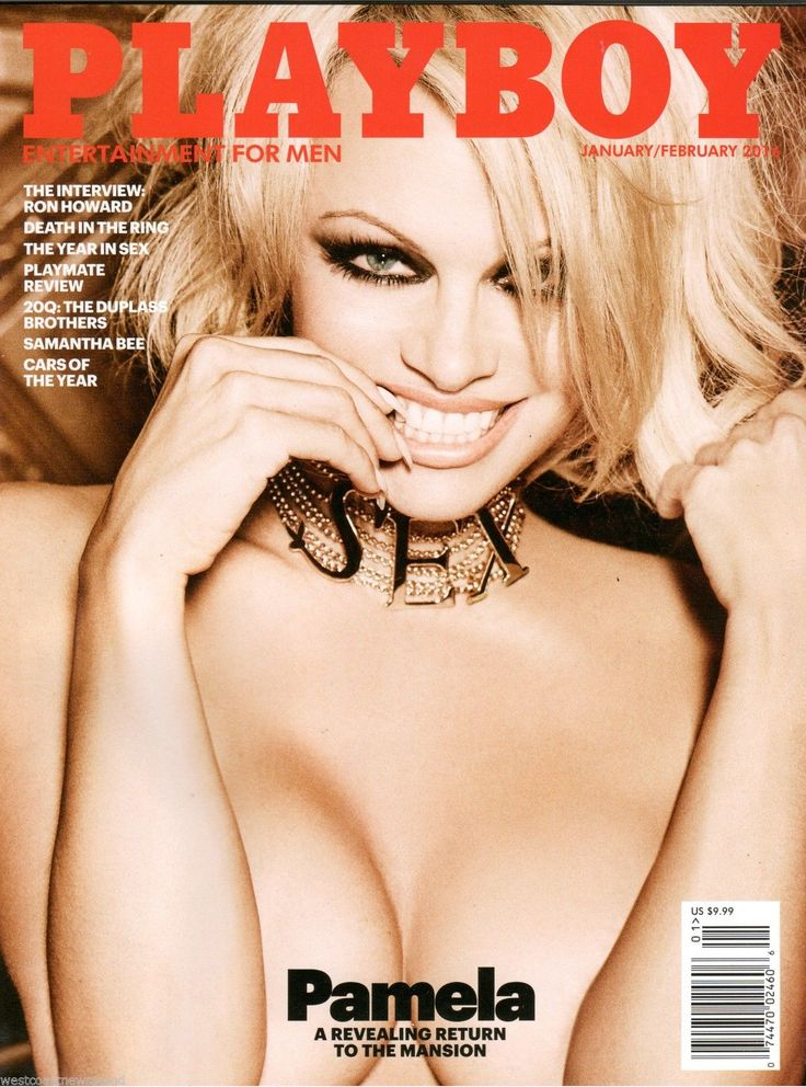 PAMELA ANDERSON  Playboy Magazine  JANUARY/FEBRUARY 2016  LAST NUDE ISSUE
