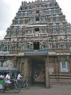 Nachiyar Koil - Kal Garudan - Thirunaraiyur - Temple visit Goppuradarisanam.blogspot,com