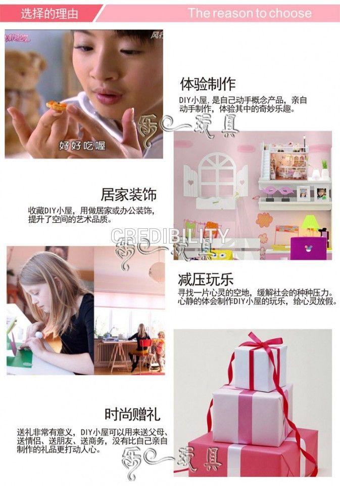 F002 пастырской сладкие слова ( в том числе пылезащитный чехол ) diy кукольный домик свтеодиодный фонарик миниатюре кукольный дом подарки для детейкупить в магазине Fujian coast Happiness Ltd.наAliExpress