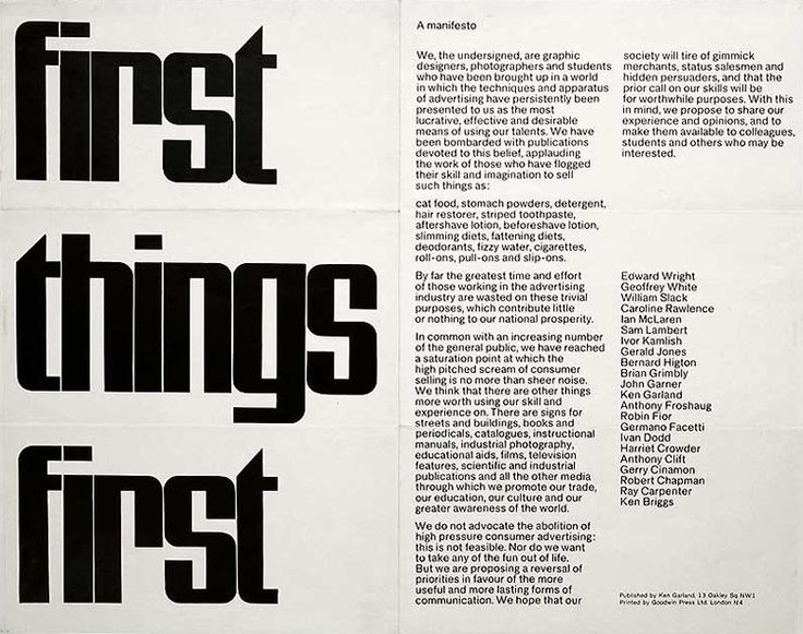 First Things First : a design manifesto to guide socially-oriented work