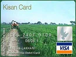 kisan credit card interest rate allahabad bank