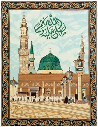 ... المسجد النبوي