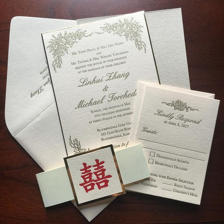 no gift wording for wedding invitations%0A Lucky Invitations   u   c