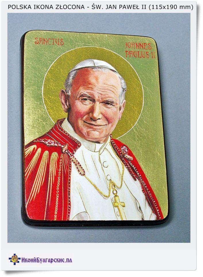 Polska ikona złocona Św. Jan Paweł II ikona (041)