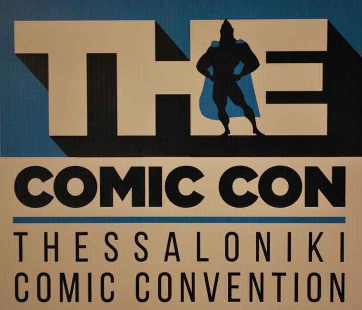 The Comic-Con - Kείμενο: Στέφανος Στεφανίδης -  Φωτογραφίες: Αλεξάνδρα Αγησιλάου