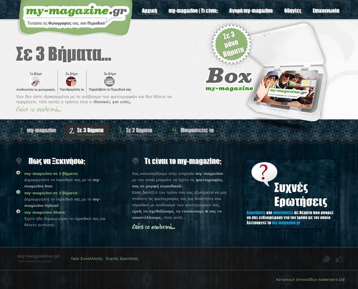 www.my-magazine.gr