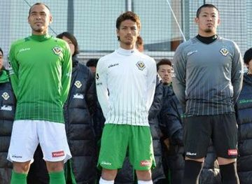 Tokyo Verdy 2014 Athleta Home and Away Kits