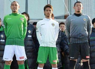 Tokyo Verdy 2014 Athleta Home and Away Kits