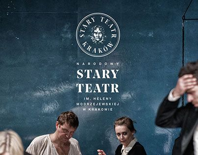 National Stary Theater #behance #design