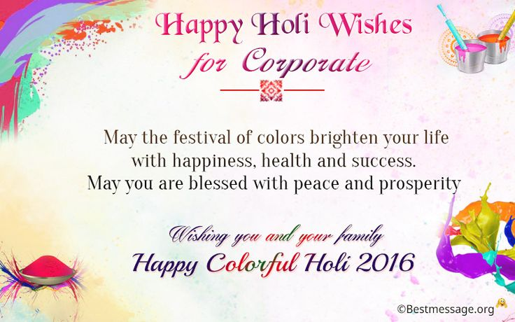 Happy Holi Wishes for Corporate, Say happy holi on this festival with holi facebook status