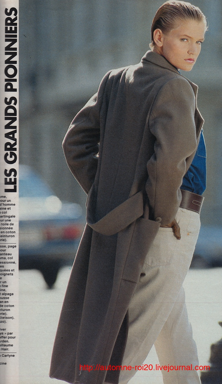 ☆ Jo Kelly | Photography by Marc Hispard | For Elle Magazine France | September 1984 ☆ #jokelly #marchispard #elle #1984