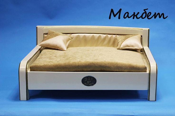 диванчик для питомца, диван для кошки, диван для собаки, диванчик с подогревом, лежак для кошки, лежак для собаки, мебель для животных, pet concierge