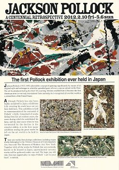 I'll go to this exhibition.