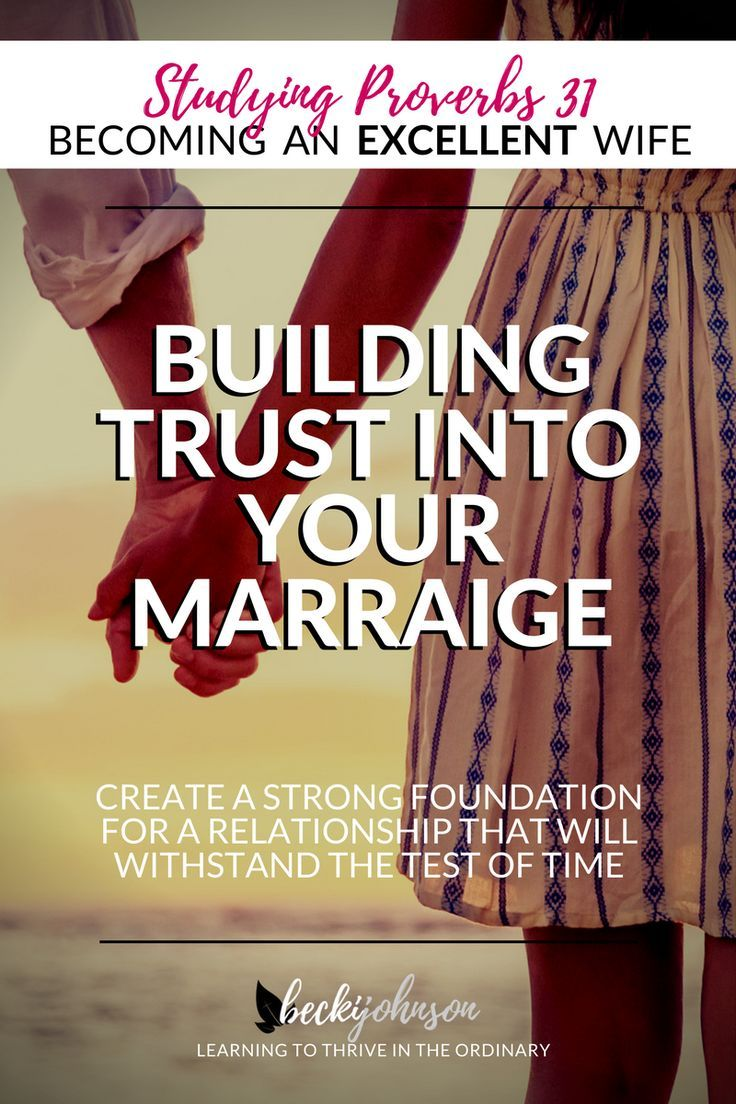 trust in marriage essay Love may be important, but communication, respect and trust are essential skip to main content switch to the us edition  love is not all you need in a marriage.