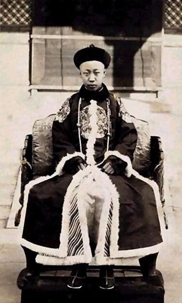 Ch XXIX - Emperor Puyi