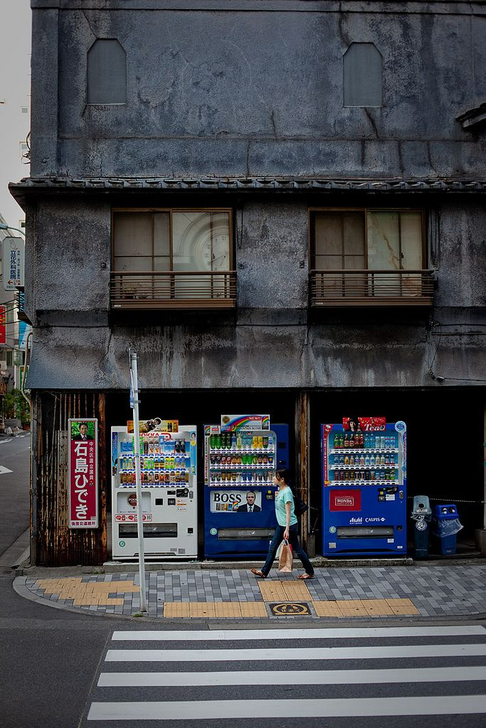 All sizes   Tokyo vending machines, the land of choices.   Flickr - Photo Sharing!
