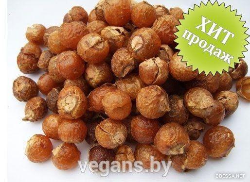 Мыльные орехи натуральное природное средство для стирки одежды, применяется так же для мытья тела, и укрепление волос.
