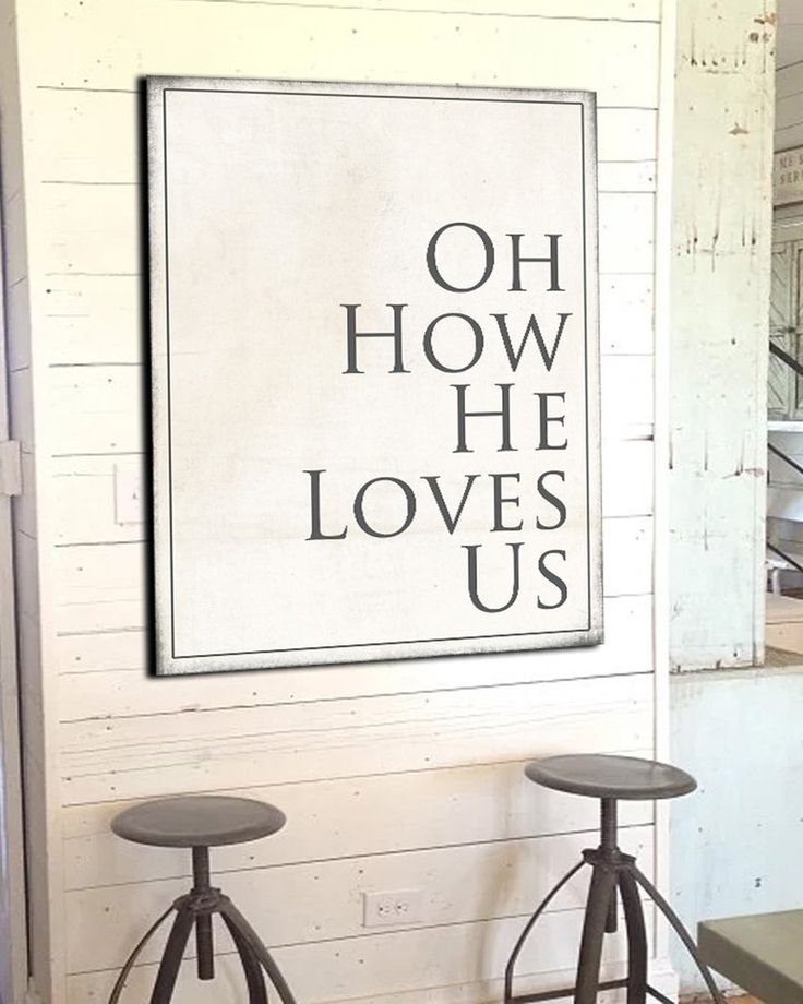 Oh How He Loves Us - Modern Farmhouse Decor - Christian Home Decor