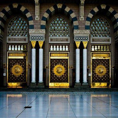Gates of Masjid Nabawi, Madinah