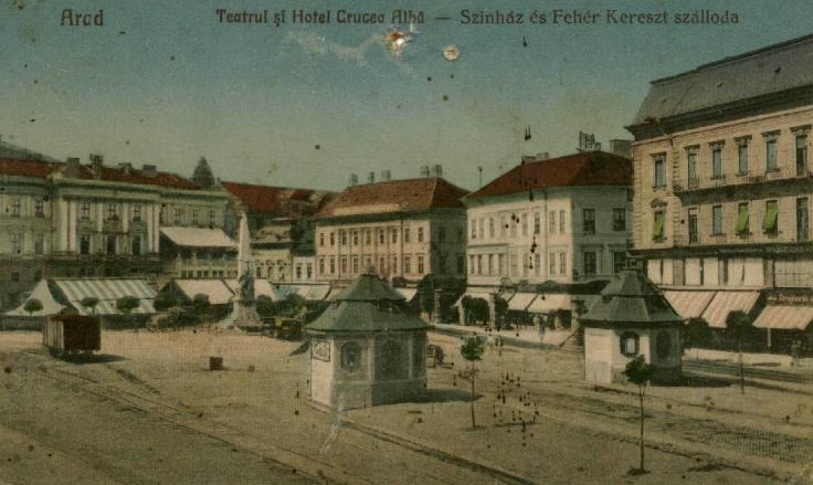 Arad - Teatrul si Hotel Crucea Alba - interbelica