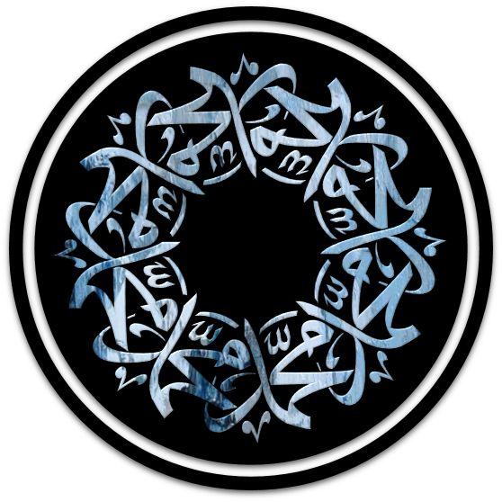 Muhammad (pbuh) – Islamic Graphics