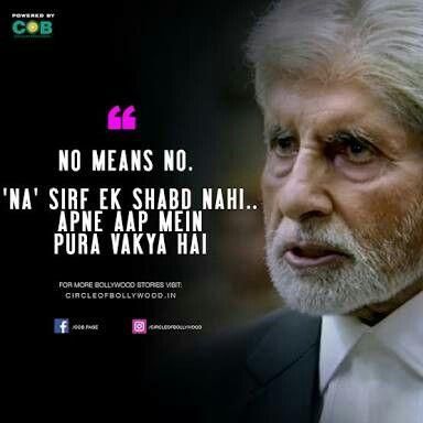 Pink movie - amitabh bachchan