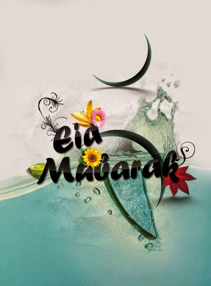 #500+ Eid Messages - Happy Eid Mubarak Messages In Hindi, Urdu, Arbi
