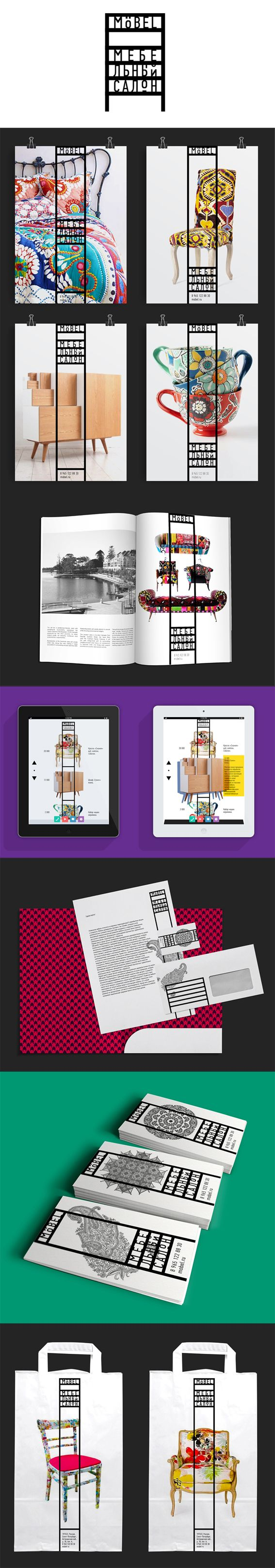 Möbel, Identity © МаратХарисов #identity #packaging PD