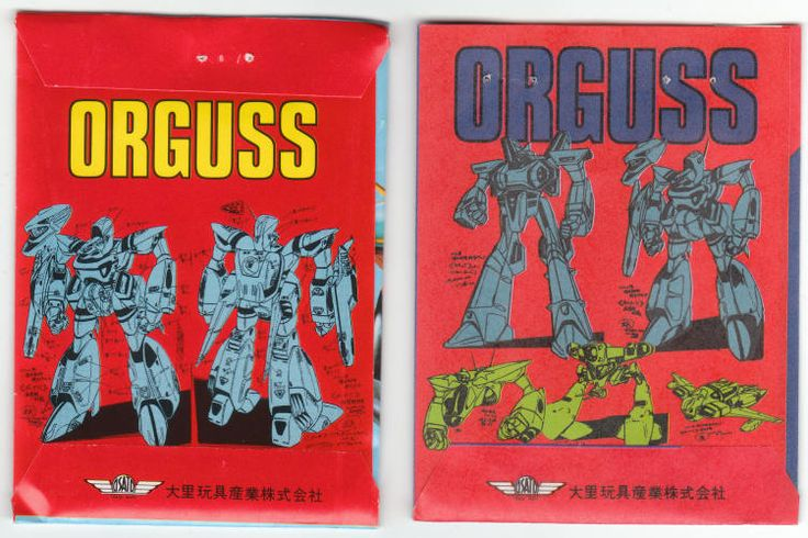 1983 Ohsata Orguss Japanese Import Trading Card Wrappers (back), Part of the Orguss Lot for $190
