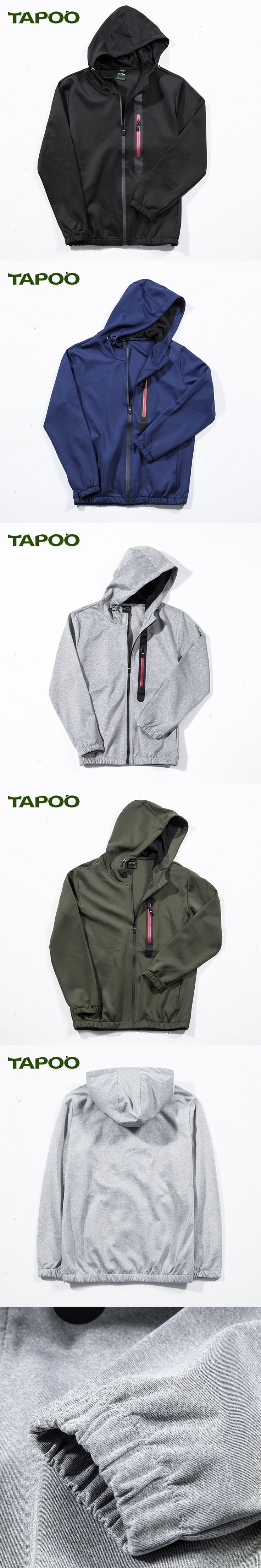 Men Hoody New 2017 Autumn Assassins Creed Hoodie Tapoo Brand Clothing Casual Coat Sudadera Hombre Purpose Tour Trasher hoody