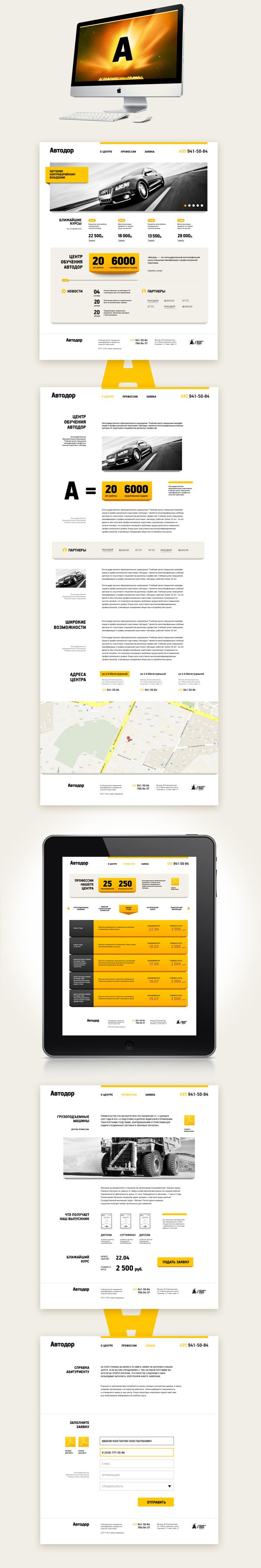 Avtodor :: Training center website by Aleksey Zhdanov, via Behance