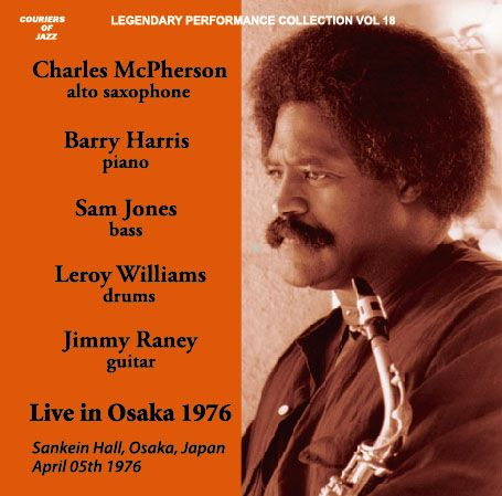 charles mcpherson album   Charles McPherson & Barry Harris Trio「Live in Osaka 1976」(COJ-018 ...