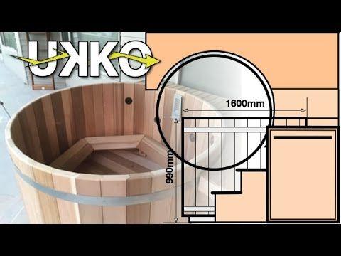 Ukko Cedar Hot Tub in Jamberoo, NSW