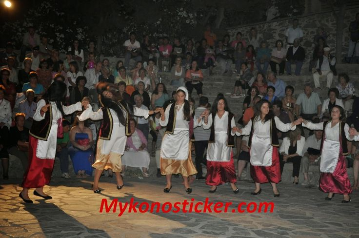 mykonos ticker: Μυκονοκυπριακή μουσική και χορευτική παράσταση στο...
