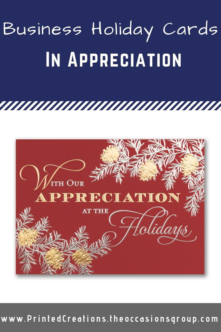 In Appreciation Holiday Card Professional Holiday Cards