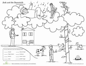 First Grade Counting Counting & Numbers Worksheets: I Spy with Jack and the Beanstalk