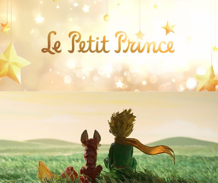 'The Little Prince' (2015) by Mark Osborne (CGI + Stop Motion Animation).