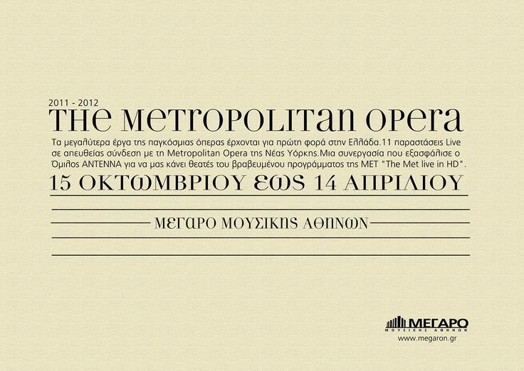Metropolitan Opera Invitation 1