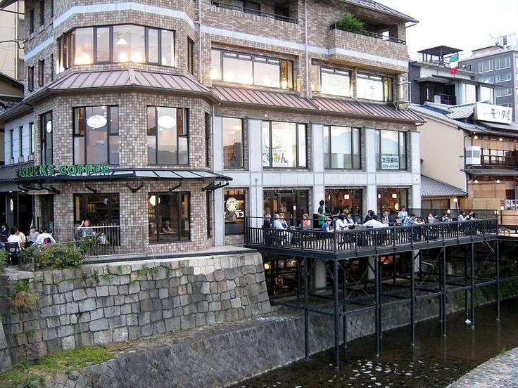 kamogawa,kyoto