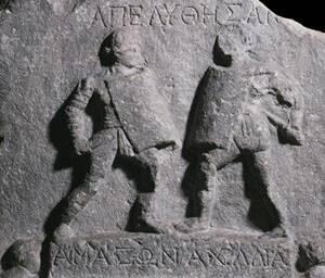 Gladiatrix, mujeres en el circo romano | La Historia pendiente - Yahoo Noticias
