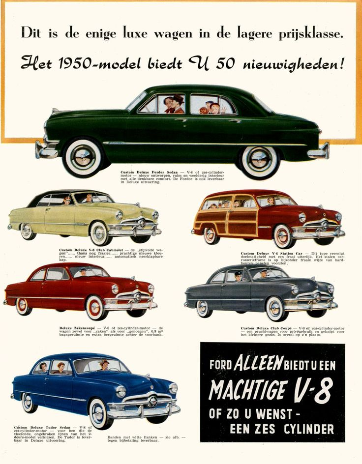1950 Fords